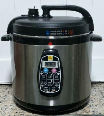 鍋寶  微電腦 節能快鍋 壓力鍋 ~~~厚釜內鍋
