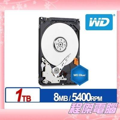 『高雄程傑電腦』威騰 WD WD10SPZX 藍標 1TB(7mm) 2.5吋硬碟 原廠3年保固【實體店家】