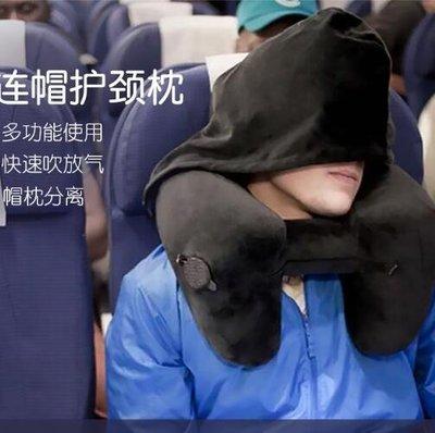 U型枕旅行枕出國旅行必備神器充氣頸椎枕便攜吹氣枕飛機護頸枕