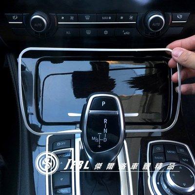 1JERL車體精品 BMW 水杯架裝飾鋁框 水杯盒裝飾框 水杯盒裝飾框 置物盒裝飾鋁框 內裝改裝 F10 F11