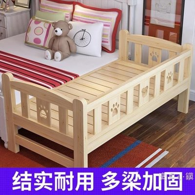 兒童床 實木兒童床小床幼兒床小孩單人床松木加寬拼接床可定制 【3C創意生活館-可開發票】