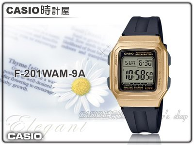 CASIO 手錶專賣店 時計屋 F-201WAM-9A 復古時尚電子錶 橡膠錶帶 琥珀金 十年電力 生活防水