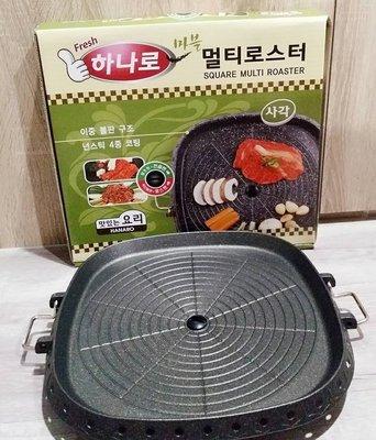 韓國制HANARO火烤兩用烤盤/韓國烤...