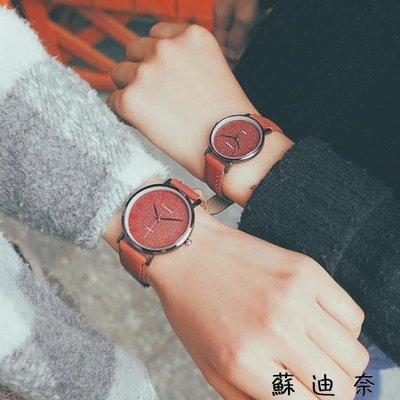 YEAHSHOP 手錶簡約復古森繫文藝款情侶手錶493600Y185