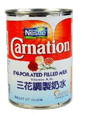 三花調製奶水405g(脫脂牛奶.麵包.糕點.西點烘焙原料.椰漿水.煉乳.水果罐頭.鬆餅粉.奶酪粉.發粉.麵粉)新食倉庫