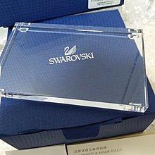 Swarovski Clear Crystal Medium Display Base #5105863 NEW in box with COA