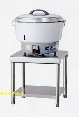 鑫忠廚房設備-餐養設備:全新飯鍋台-賣場有水槽-工作臺-烤箱-快速爐-西餐爐