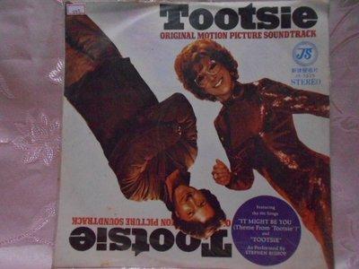 【采葳音樂網】-西洋黑膠–TOOTSIE〝ORIGINAL MOTION PICTURE SOUND TRACK〞543