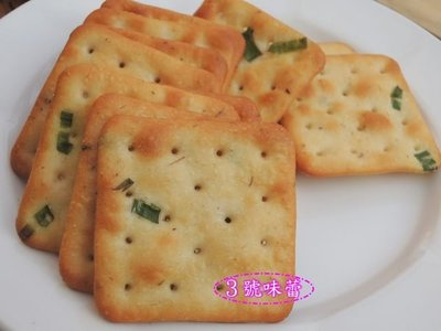 3號味蕾 量販團購網~四角蔥蘇打餅30...
