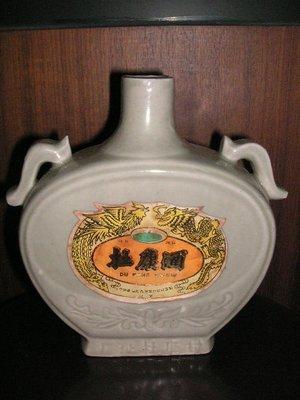 中國杜康酒瓶.花器.陶瓷藝術品.容器每個245元