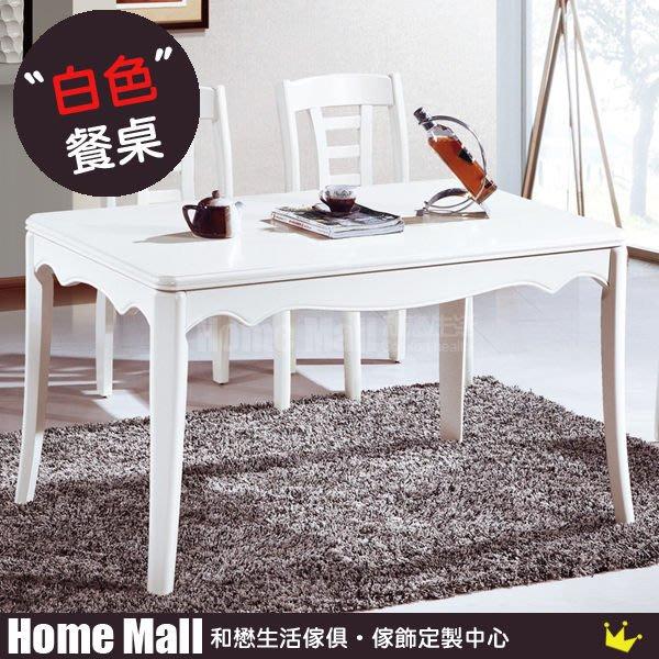 HOME MALL~喬克白色餐桌 $6100 (雙北市免運)5B