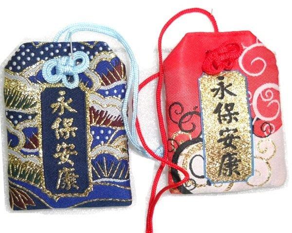 5Cgo【鴿樓】會員有優惠 JP11 永保安康 金運招福 吊飾 平安符 福袋 幸運符/香火袋/御守/如意袋