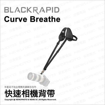 【薪創忠孝新生】BlackRapid BT系列 Curve 快速相機背帶 相機背帶 快速背帶 搶拍