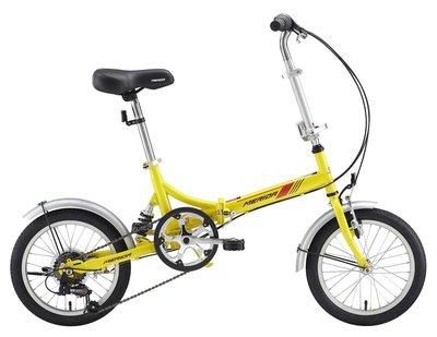 彰小弟自行車 MERIDA 美利達 FB-217 6S 高碳鋼摺疊/折疊腳踏車 前鋁合金