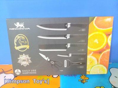 【辛普森娃娃屋】NINORIVA 廚房刀具6件組