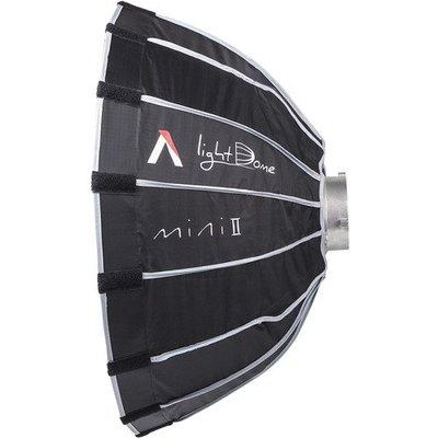 APUTURE Light Dome MINI II 55CM拋物線柔光罩 (出租燈光、燈光出租、出租LED燈)