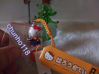 出清 全新 日本SANRIO KITTY 吉野家系列吊飾(30072)-2001年(已絕版)