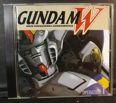 CD 新機動戰記GUNDAM W~OPERATION 1~10IF24C04~