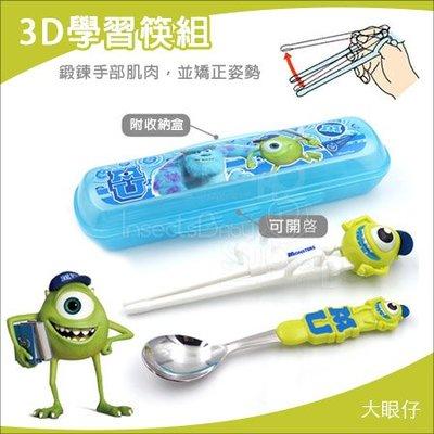 ✿蟲寶寶✿【韓國SuperBO】不鏽鋼湯匙 3D學習筷湯匙組 - 大眼仔 (附盒裝)
