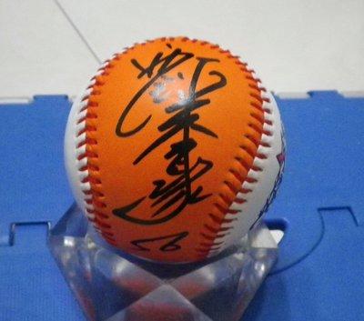 棒球天地---- 統一獅 劉芙豪 簽名明星賽球.字跡漂亮
