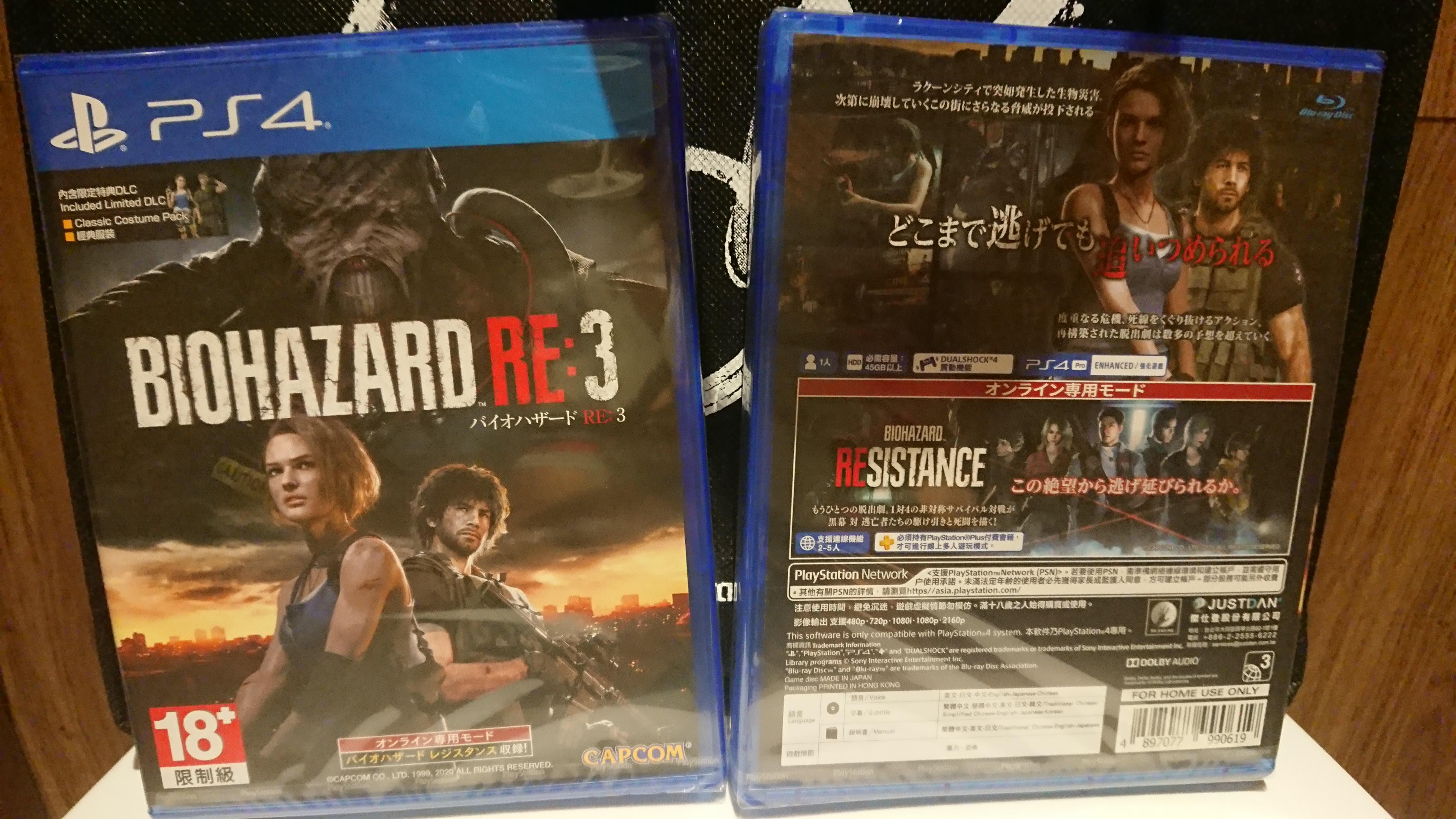 PS4亞版全新品- 惡靈古堡3 重製版(中文版) 內含DLC服裝下載卡