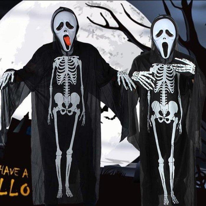 萬聖節服裝成人兒童僵尸恐怖死神鬼衣吸血鬼骷髏嚇人衣服斗篷道具-喜氣洋洋
