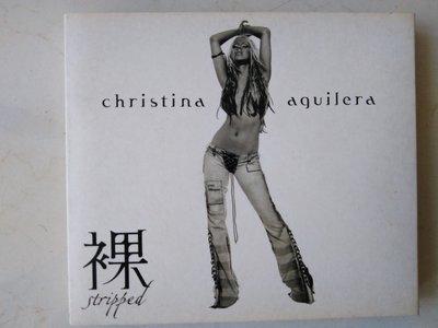 二手CD~克莉絲汀 Christina Aguilera(裸stripped ) ,保存良好CD 近全新無刮,已絕版
