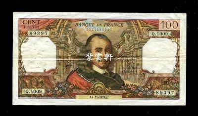 『紫雲軒』(各國紙幣)法國1976年100法郎 Scg0209