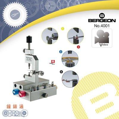 預購商品【鐘錶通】B4001《瑞士BERGEON》四合一工具/集鍛壓滾軸及十瓣 ├機械機芯維修┤