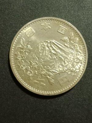 1964年(昭和39年)日本東京奧運紀念1000 YEN銀幣