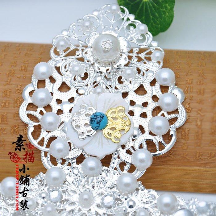 壹月☀新品銀色頭飾耳墜套裝珍珠配飾 影視古裝頭飾佩戴