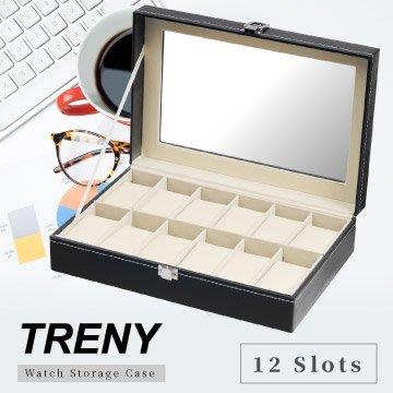 【TRENY直營】TRENY 12位 12只手錶收納盒 12格手錶收藏盒 經典皮革 防塵防刮 精美展示 1001