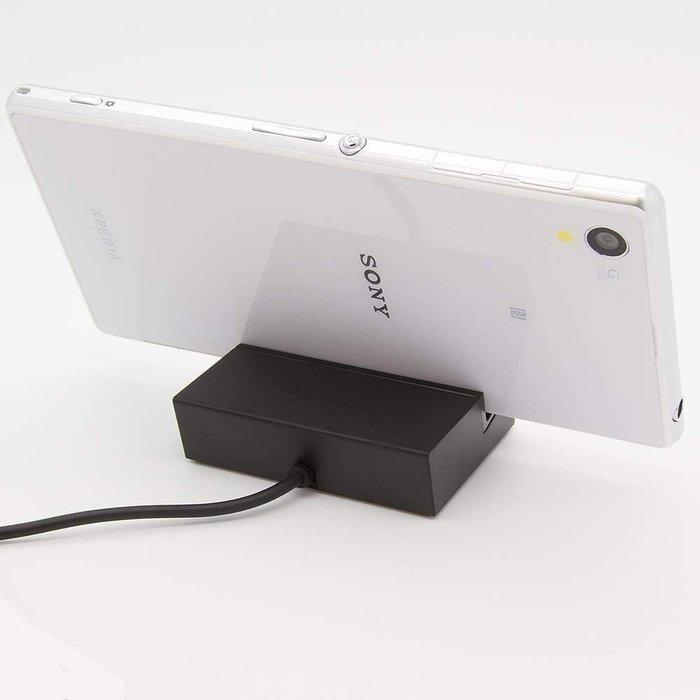 充電器 for Sony Xperia Z1(AI-0022)DK31