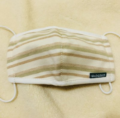 100% 有機彩棉 / 立體造型口罩 L ( 3色粗條紋 ) - 臺灣良品、安心有保障 ~ 請看「關於我」