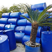 藍色塑膠桶 萬用桶 200公升 50加侖-儲水桶 廚餘桶 垃圾桶 特價中