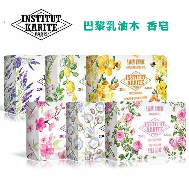 ☆YOYO小棧☆ Institut Karite Paris巴黎乳油木 手工皂200g(六種味道)