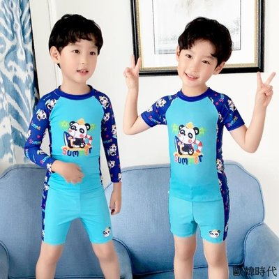 佑游兒童泳衣男童中大童分體卡通長袖游泳衣溫泉泳褲套裝游泳裝備
