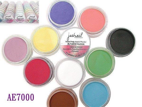 超棒品牌專業級的選擇~《Just Nail水晶指甲專用3D粉雕組》~有6款60種顏色