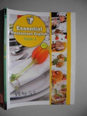 Essential Restaurant English Book 1│Yen-yu Chen│Cosmos│編號:RH