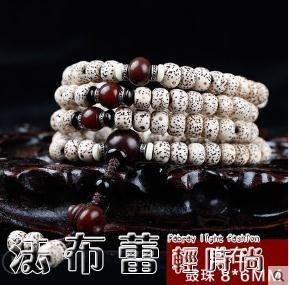 手鍊靈月閣天然正月高密星月菩提子108顆手串男女佛珠項鍊菩提 從