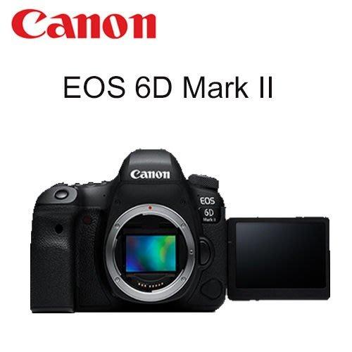 ((名揚數位)) CANON EOS 6D MARK II BODY 6D2  八月回函送原廠電池+$4000郵政禮卷