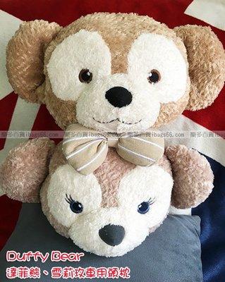 樂多百貨 duffy bear達菲熊/...