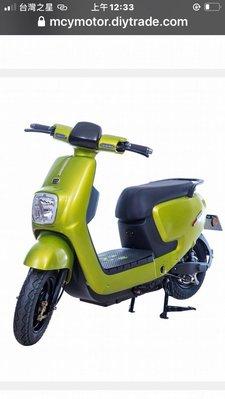 美家園電動自行車
