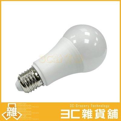 【3C雜貨舖】LED雷達微波感應燈炮 雷達燈 9W 微波感應燈 LDE燈泡 感應燈 雷達燈 環保 壽命長達五萬小時