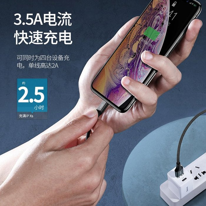 手機配件 無線充 蘋果手表iwatch2/3/4代 無線充電器 三合一數據線一拖三充電線