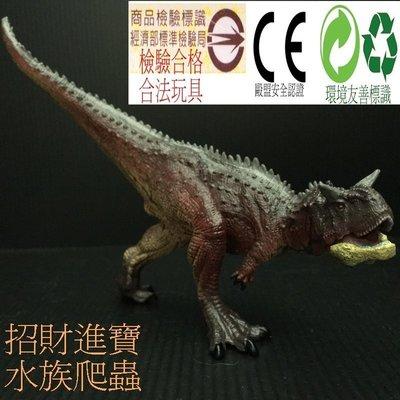 牛龍 恐龍 玩具 公仔 模型 收藏 食肉牛龍 爬蟲 另售 副櫛龍 暴龍 三角龍 迷惑龍 雙冠龍 棘龍 雷龍 非PAPO