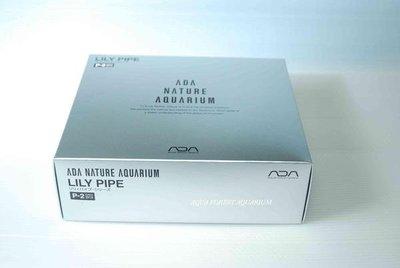 ◎ 水族之森 ◎  日本 ADA 手工玻璃出水口 P-2 13 (12/16)  2尺缸 ADA 60P 專用 NEW MARK