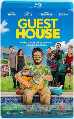 【藍光影片】滾出我地盤 / 夢想之家 / Guest House (2020)