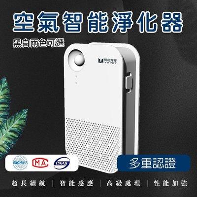 乾電池型 寵物智能空氣淨化器 除臭器 貓砂除臭 廁所清淨器 消除異味 (電池需自備)