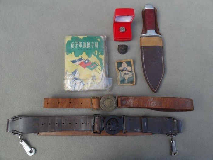 **黑熊古玩藝品**50-60年代童子軍文物 (整組出售)